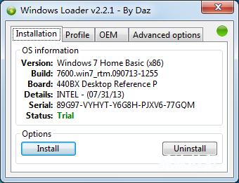 Win7旗舰版激活工具windows loader安装图片