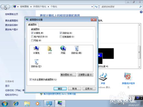 怎么安装原版Win7系统教程