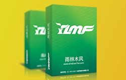 雨林木风32位win7旗舰版系统下载v21.09