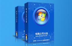 电脑公司64位win7旗舰版系统下载v21.09