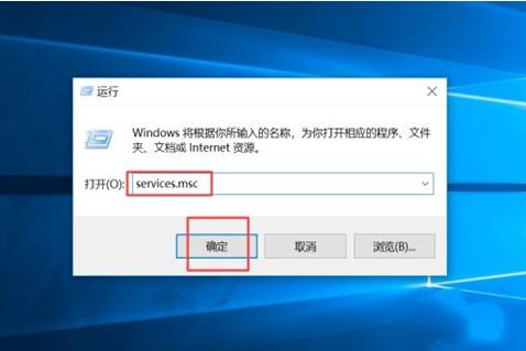 win10永久关闭自动更新方法介绍