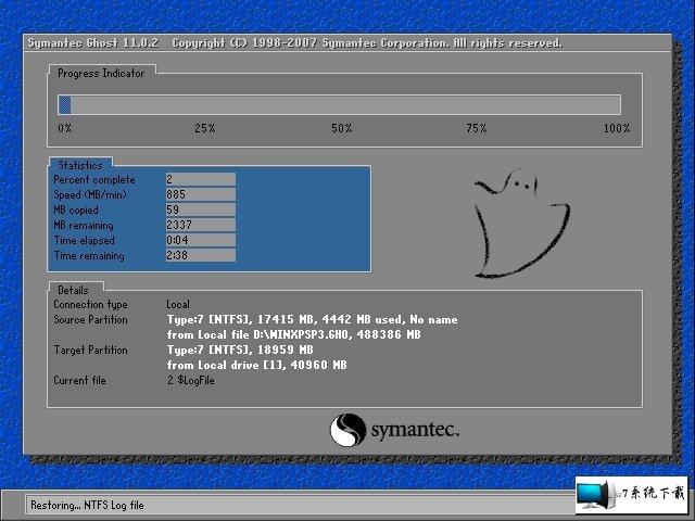 雨林木风 Ghost Win7 64位旗舰版 v2019.09